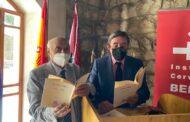 مدير عام معهد سرفانتس من بعلبك: نودّ نقل ثقافة لبنان إلى إسبانيا