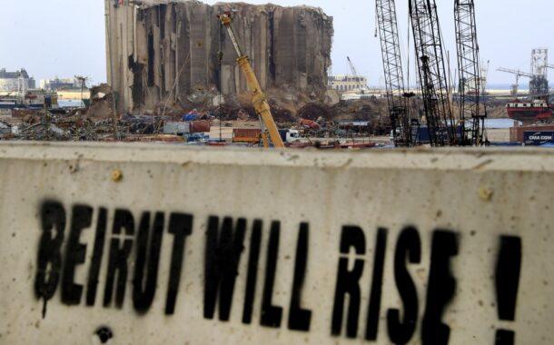 مرصد الأزمة: لبنان بين الدول الـ 34 الأكثر فشلا من أصل 179 دولة!