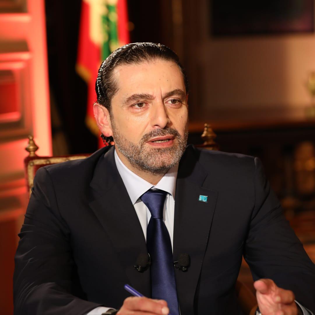 Resignation of Lebanese Prime Minister-designate Saad Hariri