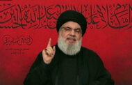 خطاب أمين عام حزب الله حول باخرة المحروقات الايرانية