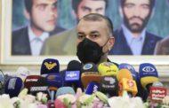 وزير خارجية إيران حسين أمير عبد اللهيان لـ