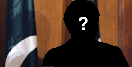 Who is Iftikhar Chaudhry's Best Friend?