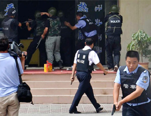 Chinese police respond to militant attack in Xinjiang
