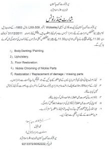Short Tender Notice for Chief Justice's Antique Car