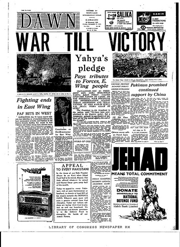 17 December 1971 Dawn front page