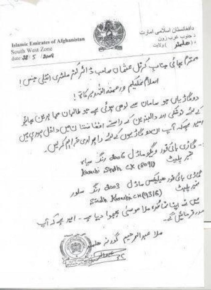 Taliban letter to Pakistan MI