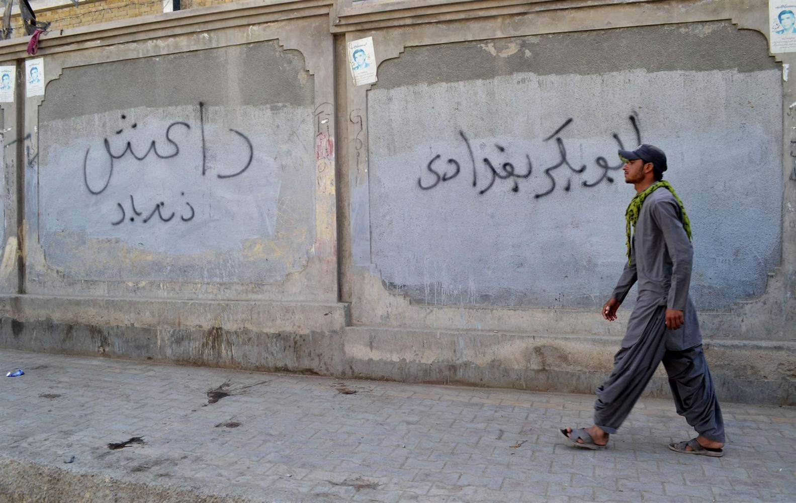 ISIS wall chalking in Quetta