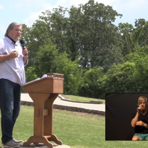 July 19th, 2020 – Pastor Sam Bailey