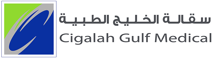 Cigalah Gulf Medical