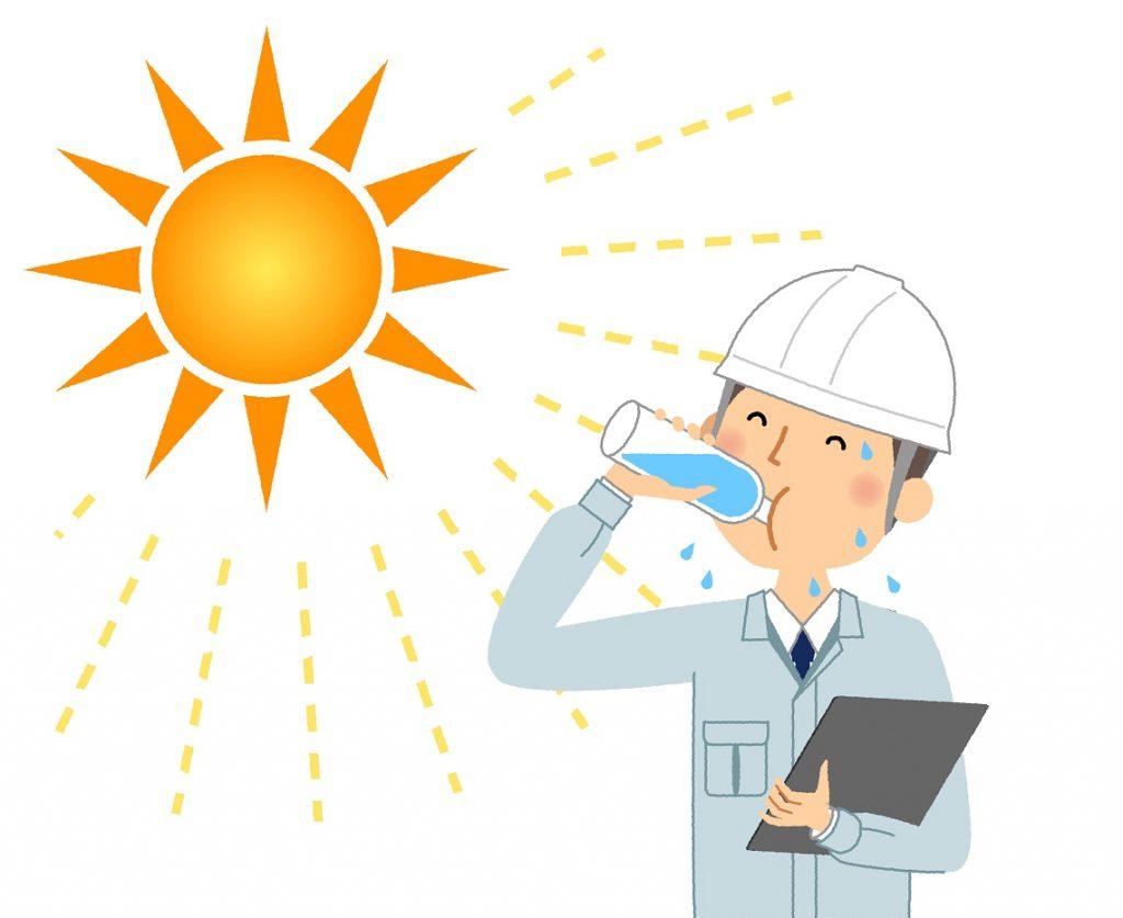 Heat Stress & Hydration Information