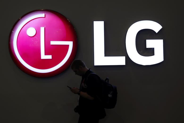 South Korea's LG is the first major smartphone brand to exit the market-wittyculture