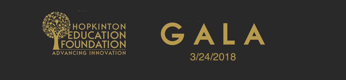2018 Annual Gala