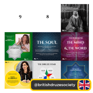 British Druze Society