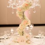 Gloria and Esam's Wedding at The Ritz Carlton South Beach