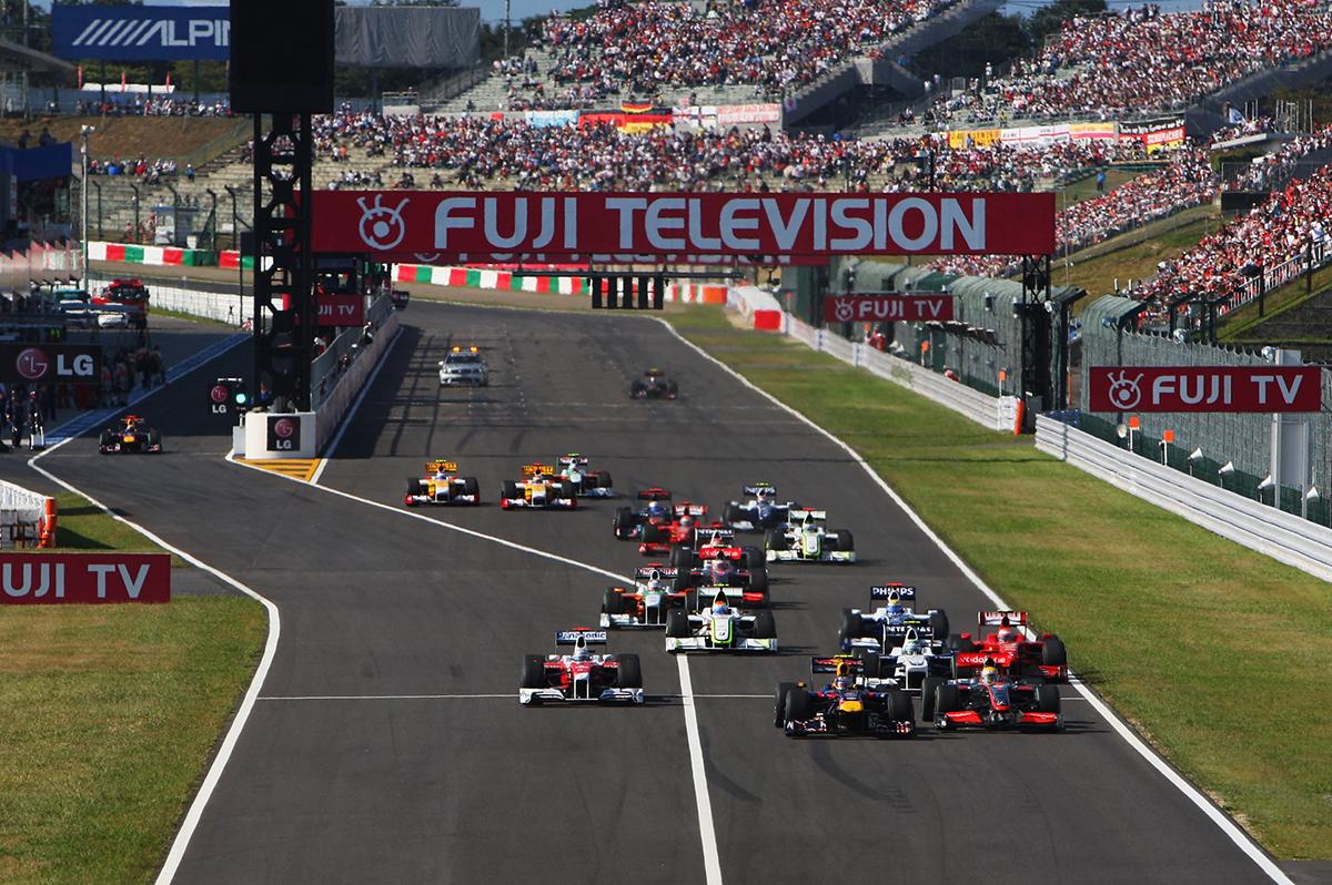 Suzuka Grand Prix