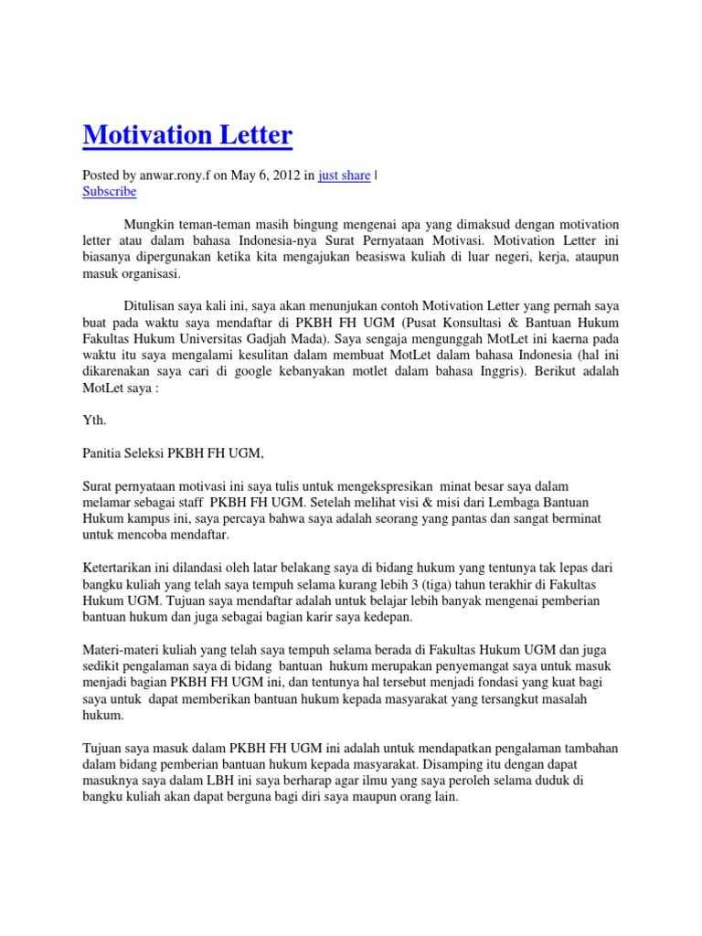 Contoh Motivation Letter untuk magang