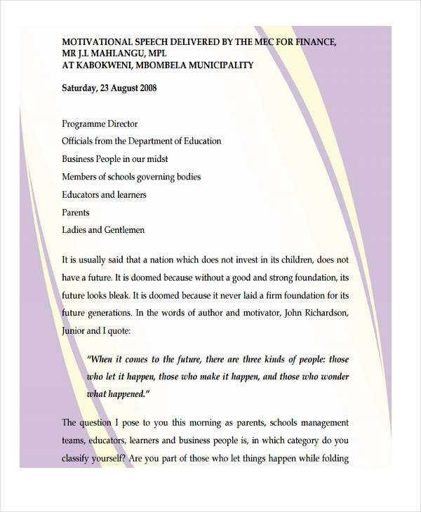 Motivational-Business-Speech (1)