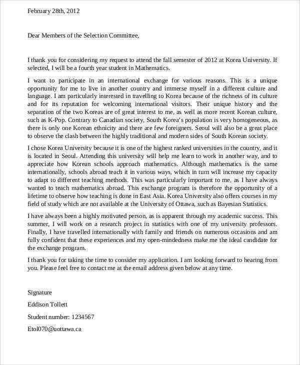 Exchange-Student-Application-Letter