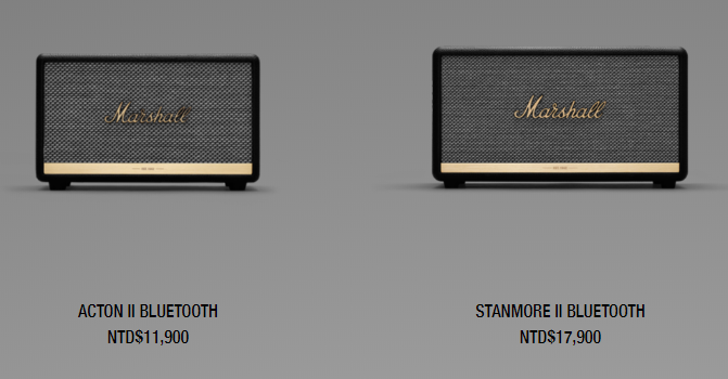 Marshall ACTON II Bluetooth vs Marshall STANMORE II Bluetooth 比較圖