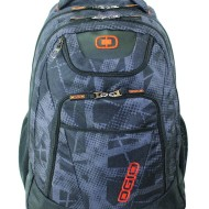 OfficeMax: 1 Cent Backpacks for Back-to-School After MaxPerks Bonus Rewards (From 7/28 Thru 8/03)