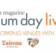 """Get FREE Museum Admission at Smithsonian Magazine's """"Museum Day Live!"""" on Sept 27th"""