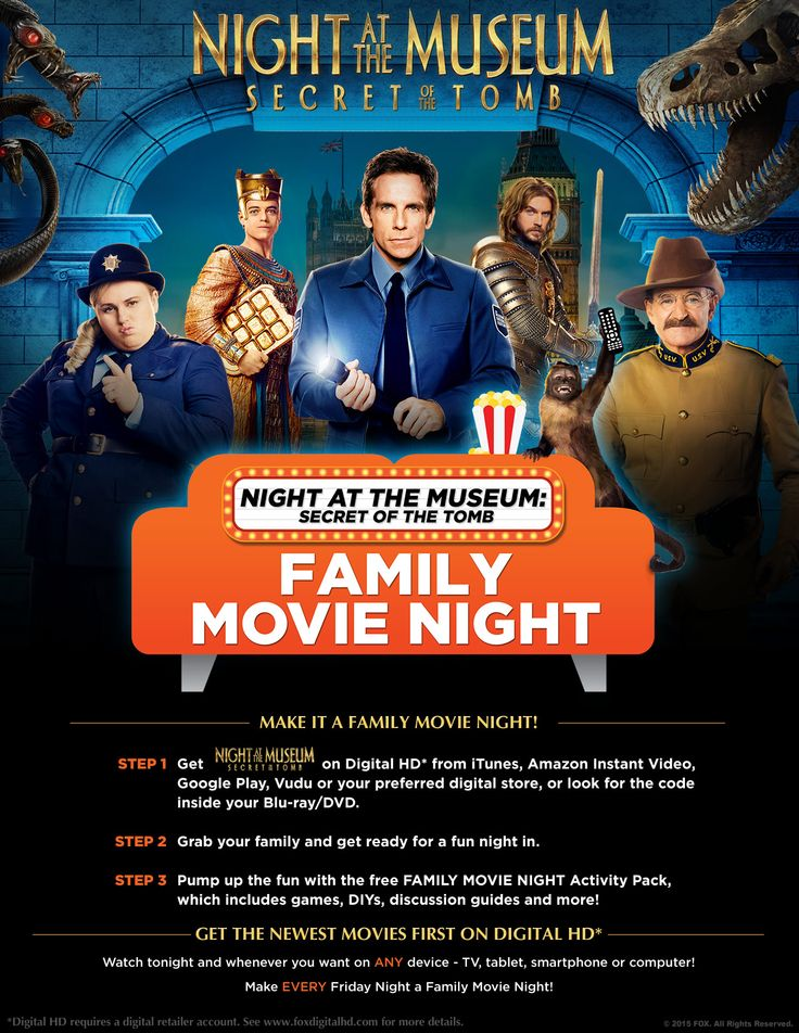 night-at-the-museum-family-night