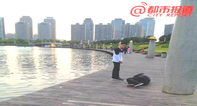 Image: city report china