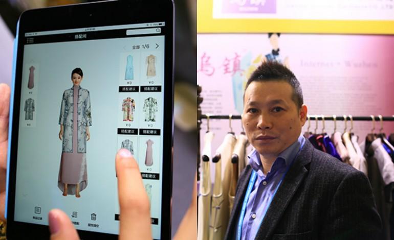 How Internet transformed Yao Yunfei's traditional garment company in China