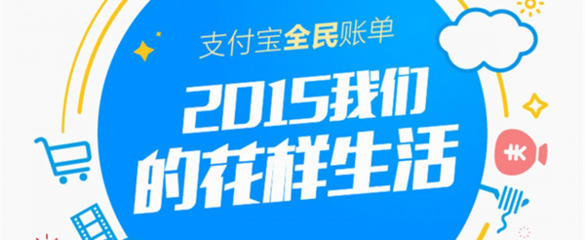 Chinese Shoppers Spent USD 128 Per Person On Overseas Purchases: Alipay Report