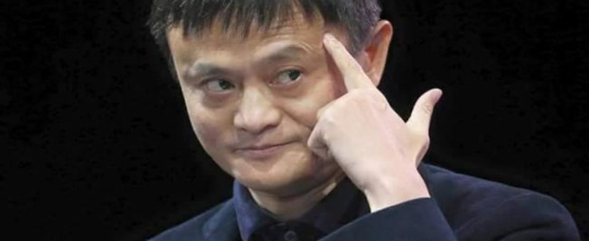 Alibaba's Jack Ma sells $9.6 billion worth shares, stake dips to 4.8%