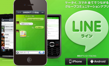 Messaging App Line Delayed IPO Launch