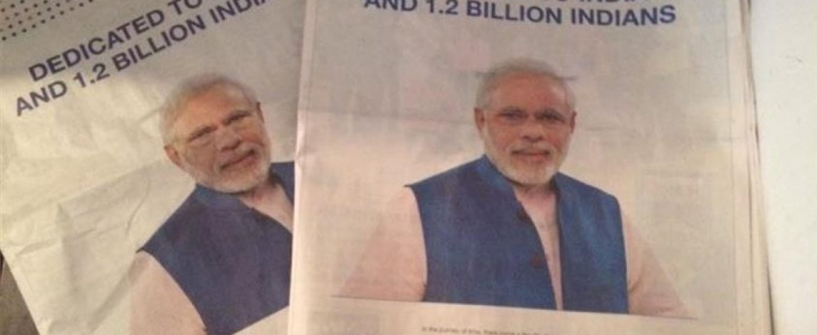 Reliance Jio, Paytm Apologise For Using PM's Photo in Print Ads