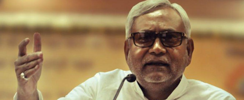 Bihar Govt Approves Start Up Policy For Entrepreneurs