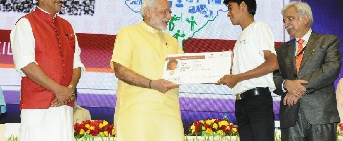 RTI Revealed How Much Narendra Modi Government Spent Over Skill Development And The Number is Quite Shocking