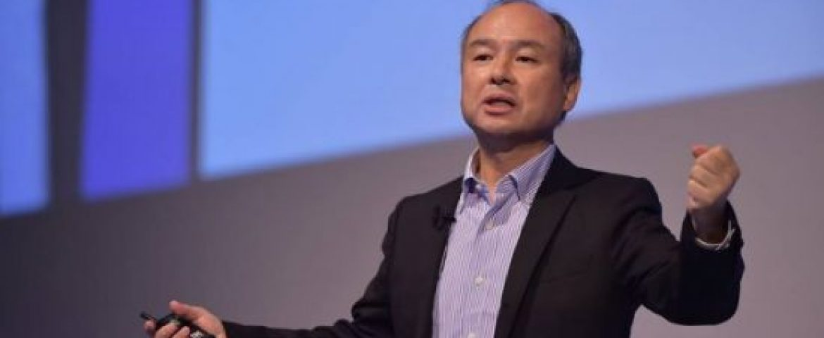 SoftBank Posts $12 Billion Profit in First Quarter of 2020