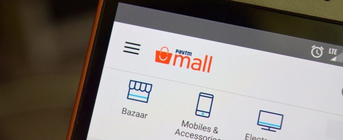Paytm Mall Reports Net Loss of Rs 13.63 Cr in 2016-17