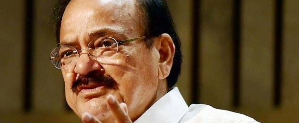 Free speech cannot be absolute, should not be trampled upon:VP