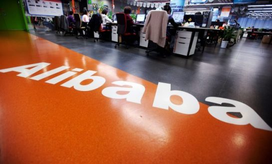 Alibaba beats Quarterly Revenue, Profit Estimates
