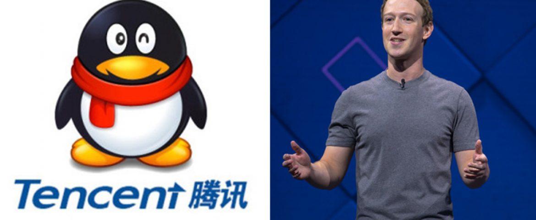 How Tencent Becomes a Bigger Social Media Platform than Facebook