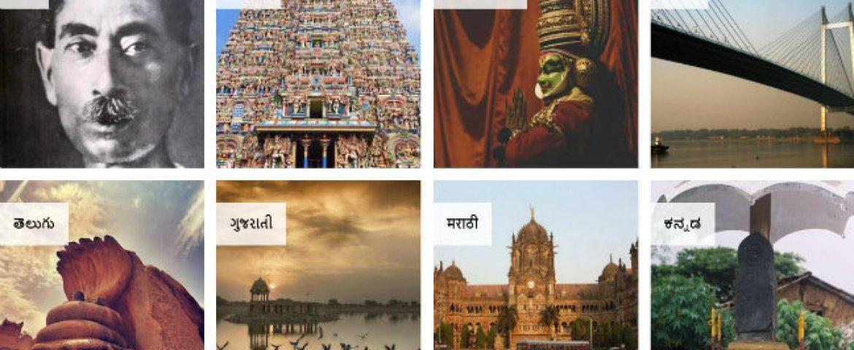 Bengaluru Based Self-Publishing Platform Pratilipi Raises $4.3 million