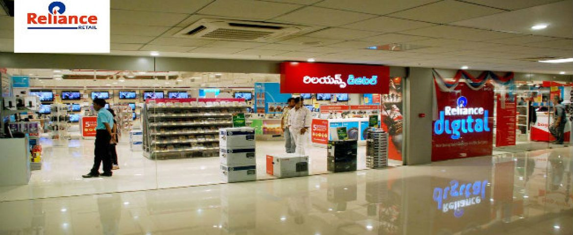 Reliance Retail Raises $1.3 billion from PIF