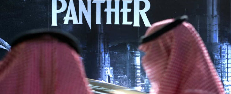 "Saudi Arabia's 35-year long cinema ban lifts with ""Black Panther"""