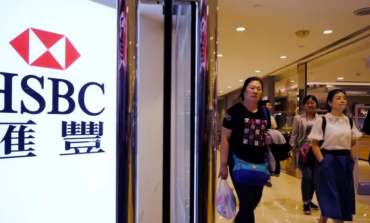 HSBC Becomes First Bank to Perform Money Transfer Using Blockchain