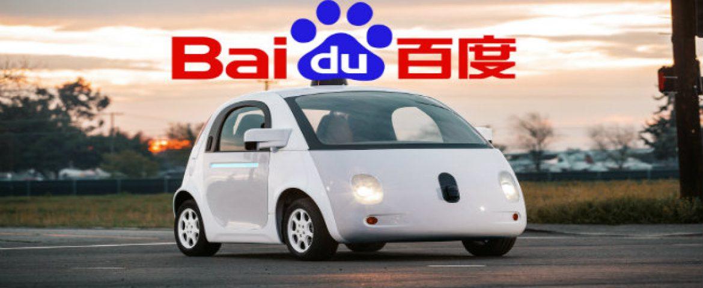 China's Baidu Tests Self-Driving Cars on Expressway