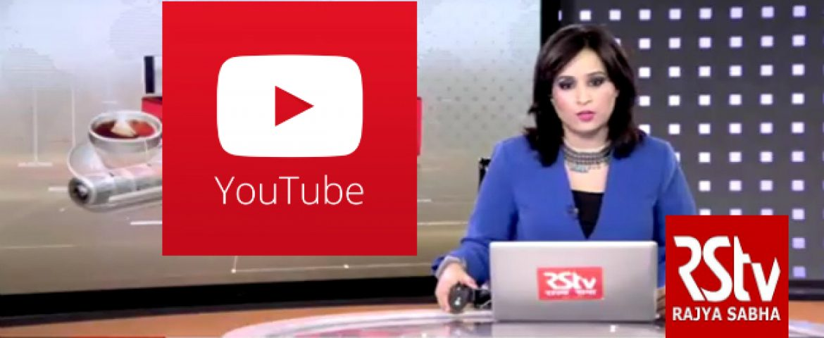 Public Broadcaster RSTV Crossed 1Million YouTube Subscribers