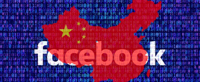 Facebook Establishes Subsidiary in China Despite Toughened Censorship