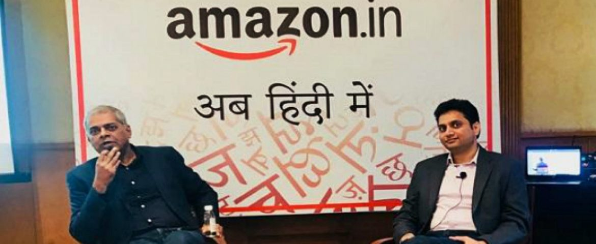 Amazon Launches Hindi Version of its App and Website