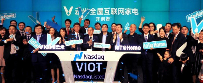 China's Viomi Technology Raises $102.6 million on its Debut on Nasdaq