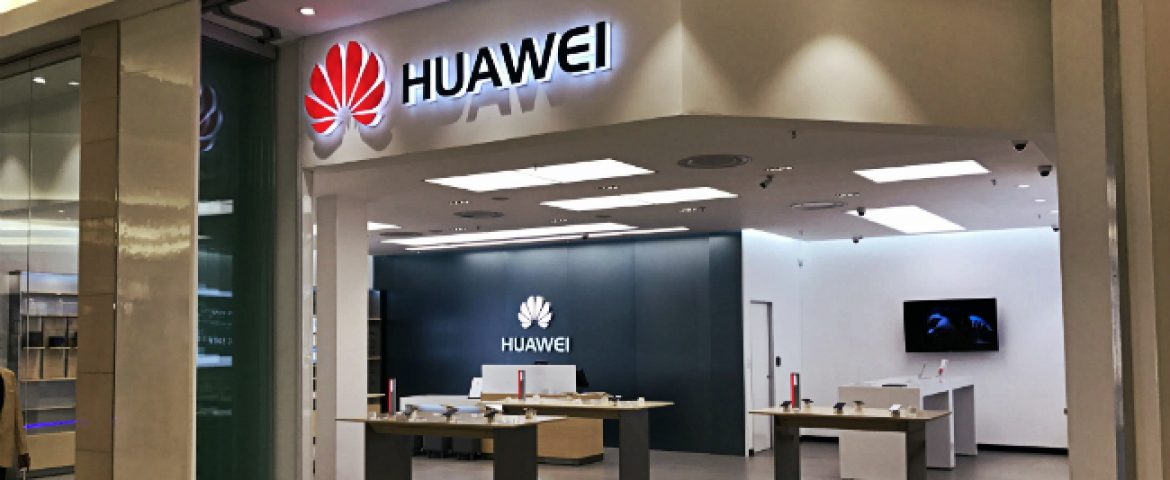 Huawei Aims to Ship 200 Million Smartphones this Year