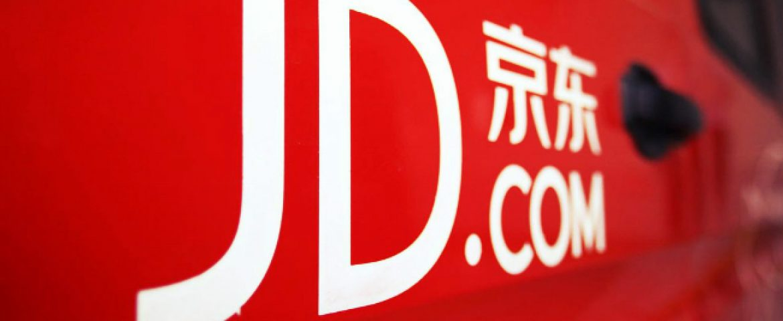 China's JD.com Partners Intel to Develop 'smart' Retail experiences